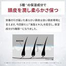 スカルプD 薬用スカルプパックコンディショナー 3本セット