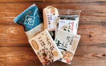 小豆島キッチン 炊き込みご飯をよりおいしく食べれますよセット!
