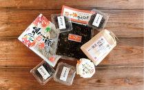 小豆島キッチン 佃煮職人の汗と涙が隠し味、歴史ある小豆島の佃煮セット!