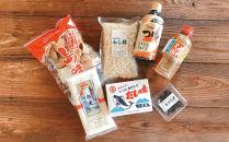 小豆島キッチン 分かる方には分かるはず!定番・小豆島のうまいものセット!