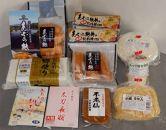 登米の大豆と小麦のうまいものセット