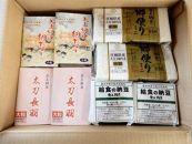 登米産大豆の納豆【大粒】【小粒】食べ比べ