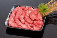 和歌山県産黒毛和牛「熊野牛」特選モモ焼肉800g4等級以上