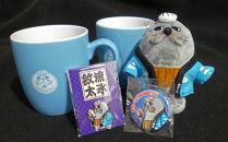 ゆるキャラ紋太グッズ(マグカップ[ブルー]、ぬいぐるみ小、缶バッジ、ピンバッジ)