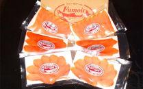 無添加天然・スモークサーモン三種食べくらべセット