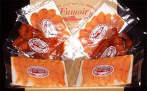 無添加天然・紋別産鱒スモーク三種食べくらべセット