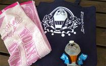 ゆるキャラ紋太グッズ(トートバック・ぬいぐるみ小、タオル[ピンク])