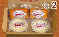 無添加・北海道産ナチュラルチーズ・スモークセット(2セット)