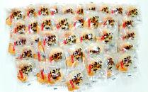 貝柱が1粒まるごと!珍味ほたてかまぼこ50個セット