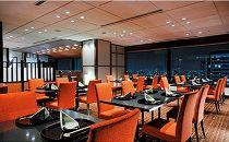 中野サンプラザ20階レストランお食事券 9,000円分