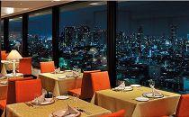 中野サンプラザ20階レストランお食事券 15,000円分