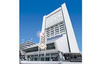 中野サンプラザ20階レストランお食事券 30,000円分