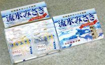 しっとり生チョコサブレ「流氷みさき」(ホワイト・スイート各4枚入×3箱)