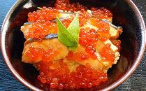 鱒いくらのはらこ飯セット(4食)≪レンジ調理≫