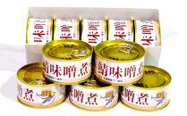 さば味噌煮缶A(10缶)