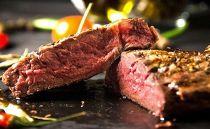 【厚切り】おおいた和牛A4ランク以上ヒレステーキ約200g×4枚(合計800g以上)低温熟成製法による旨味の凝縮