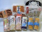 奥野寿久商店がおすすめする天ぷら、蒲鉾、竹輪詰め合わせセット