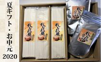 【夏ギフト・お中元】れんこん麺・パウダー詰め合わせ