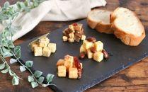 V006◆着日指定可◆いぶりがっことチーズのオイル漬4種セット