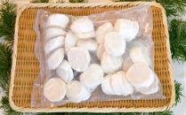 お刺身用冷凍帆立貝柱(5kg)