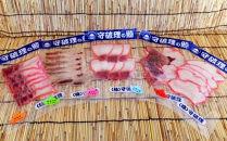 鯨ベーコン5種セットA(5袋)