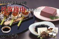 【丹波篠山の幸の味】こだわり黒豆商品と丹波山の芋