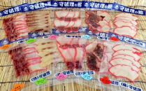 鯨ベーコン5種セットB(10袋)