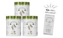 【障がい者就労施設コラボ商品】桑美茶3箱 厳選「桑の葉」使用 粉末スティック