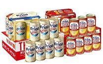 【リニューアル】オリオン ザ・ドラフトビール24缶入り(350ml缶)+サザンスター麦の味わい24缶入り(350ml缶)