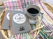 X001 白神山地の恵み桔梗と玄米のコーヒー【3000pt】