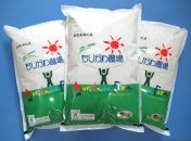 栽培期間中農薬不使用 コシヒカリ白米5Kg×3袋