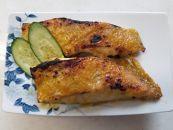 天然真鯛漬魚セット 8入