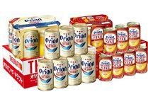 【リニューアル】オリオン ザ・ドラフトビール(350ml缶)+サザンスター麦の味わい(350ml缶)(各1ケース)*県認定返礼品/オリオンビール*