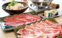 「神戸みなと温泉蓮」神戸牛しゃぶしゃぶ部屋食付きスイートルームペア宿泊券