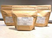 神戸マイスターのコーヒー3種詰め合わせ(豆のまま)