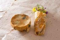 天然無添加非加熱の熟成ハチミツ(山桜300g)&bee'snicowrap(1枚)