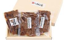 贅沢素材 竜王特産 あわび茸佃煮3袋セット