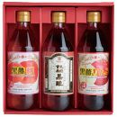 ★福岡県地域産業資源認定 黒酢使用★500ml黒酢シリーズ3本セット