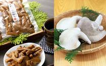 【ギフト用】リピーターに人気!滋賀竜王「あわび茸山椒煮」7個セット
