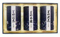 玉露・冠茶・煎茶セット(オリジナル缶入り)