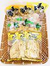 いろどり竹の子詰め合わせ 【3種盛り】