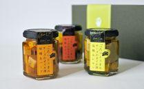 V005【ギフト用】◆着日指定可◆ごろっとうまみチーズのオイル漬3種セット【3600pt】