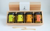 V010【ギフト用】◆着日指定可◆いぶりがっことチーズのオイル漬4種セット【木箱入】
