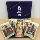 三陸海岸・気仙沼ギフトセット(ふかひれスープ入り)6種8品人気商品詰合せ