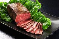 阿部牛肉加工のローストビーフ小分け