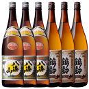 日本酒八海山・鶴齢1800ml×6本セット