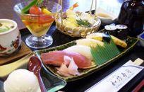 焼津和作寿司お食事券寿司ランチセット2名様分