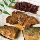 訳ありサバイカ煮魚鰤ブリ鯖詰合せ10袋