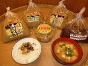 定期便3回味噌食べ比べ+金山寺セット