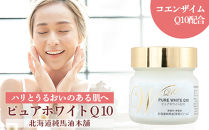 ピュアホワイトQ10無香料(65g)